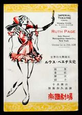 RARE! Vintage BALLERINA RUTH PAGE Program from 1928 JAPAN BALLET TOUR