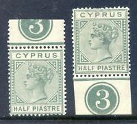 Cyprus 1889-94 Die 2 ½p unmounted mint plate number singles(2017/06/12/#17)