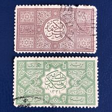 More details for hejaz(saudi arabia) 1916- calligraphic motifs from cairo museum stamps-used