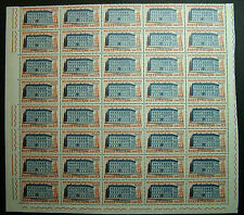 1961  ITALIA 115  lire  Centenario Unità D'Italia  blocco 40 valori  MNH**
