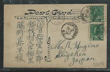 CANADA  (P2504B) KGV 1918 PC 1C PR VANCOUVER TO JAPAN