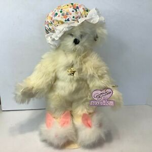 """Annette Funicello Collectible Teddy Bear Dream Keeper w/Tags 14"""""""