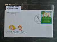 2000 ISRAEL DENTAL HEATH CAMPAIGN STAMP W/- TAB FIRST DAY COVER