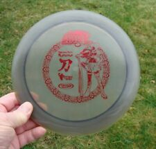 Innova Champion Katana-2nd Run-Used-2010 Japan Open-179-grams-disc golf