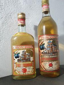 Manastirka Sljivovica 2 Flaschen Pflaumenbrand Prokupac Serbien von 1984
