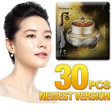 The history of Whoo Cheongidan Hwa Hyun Cream 30pcs Anti-Aging Lightening Newest