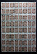 CHINA MACAU 1960's REPUBLICAN COAT OF ARMS STAMP SHEET 64 Revenue Stamp 8 PATACA