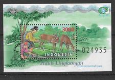 2001 MNH Indonesia Michel block 168A
