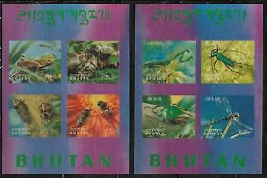 Bhutan 101Ch & Gi Insects Mint NH