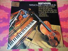 ♫♫♫ Beethoven - Triple Concert - Maier/Bylsma/Badura-Skoda ♫♫♫