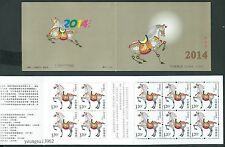 China 2014-1 New Year of the Horse Stamp Booklet Zodiac Animal 馬小本 SB-50