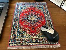 Woven Mouse Pad - Turkish Carpet Design