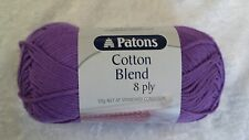 Patons Cotton Blend 8 Ply #22 Amethyst Cotton / Acrylic 50g