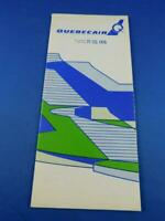 QUEBECAIR AIRLINE TIMETABLE SCHEDULE JUNE 1976 ADVERTISING HOLIDAY DESTINATIONS