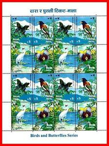 NEPAL 1996 protected BIRDS & BUTTERFLIES mini SHEET MNH INSECTS