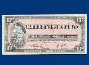 Vintage Canadian Tire 10 Cents Paper Money S/N L1664091