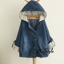 Denim Jacket Women Fashion Sweet Lolita Coat Jacket Sunscreen Coat Cardigan