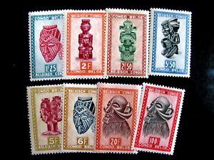BELGIAN CONGO - SCOTT#241,244,246,248-250,254,256 - MH - CAT VAL $31.05