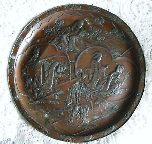 """Oriental  Bronze   8.1/4""""  Inch  Relief  Decorated   Plate  Seal  Mark  On  Back"""