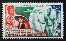 Sello CAMERÚn (Colonia) / FRENCH Camerún Stamp - YT Aire nº42 N (Col1)