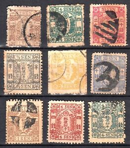 JAPAN  1875     lot of 9  stamps