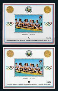 [105652] Paraguay 1989 Olympic games Seoul Gold rowing Pair A+B sheets MNH