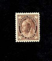 CANADA Scott #71, 1897 6c Victoria Mint, no gum.  (SEE PHOTO)