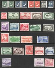 Pakistan 1948-1954 collection of 30.MLH.Very Fine.