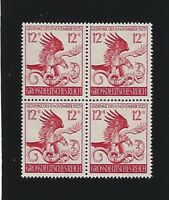 MNH stamp block / WWII Germany / Commemorating the Munich Putsch / 1944 Issue