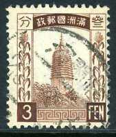 China 1936 Manchukuo 2nd Defin 3f Brown VFU K904 ⭐⭐⭐⭐⭐
