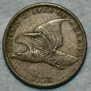 Extra Fine 1858 Small Letters Flying Eagle Cent, Sharp specimen.
