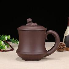 Chinese Yixing Zisha Purple Clay Handmade Gongfu Teacup Mug(Dragon Phoenix) 卧虎藏龙