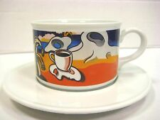 Lavazza Cafe des Arts Limited Edition Vintage Coffee Cup