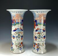 Large Pair of Antique Chinese Wucai Porcelain Vases with Figures and Mark