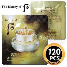 The history of Whoo Hwa hyun Cream 1ml x 120pcs (120ml) Hwahyun 2017 Renewal