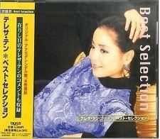 鄧麗君 Teresa Teng Best Selection TACL-2437 w/obi 日版 japan press