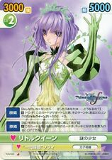 Tales of Graces VS Victory Spark Trading Card Bushiroad 020 Little Queen Common