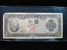 Korea South 1000 Won 1952 Block Low { 9 } P10 Korean Pen 80# Bank Money Banknote