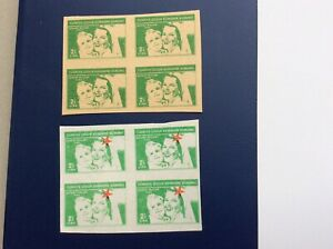 TURKEY REVENUE CHILD Protection Society error blok of 4 Nice items