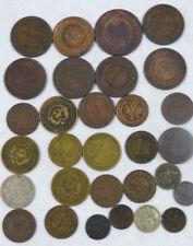 Konvolut 30  russische Kleinmünzen  1880 -1946