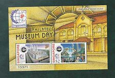 1995 Singapore '95  Daily Exhibition Sheets , Day 5, Philatelic Museum Day
