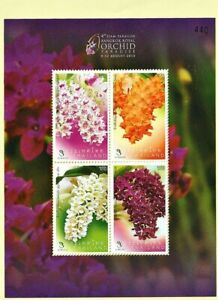 Thailand 2010 Orchids Special Sheet - Ovpt logo of Royal Orchid Paradise Exh.