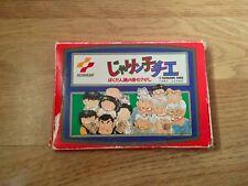 Jarinko Chie: Bakudan Musume no Shiawase Sagashi NINTENDO Famicom