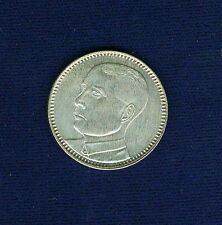 """CHINA  KWANTUNG  1929 (YR. 18)  20 """"CENTS"""" SILVER COIN, BRILLIANT UNCIRCULATED"""