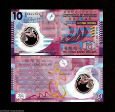 HONG KONG 10 DOLLARS P401 2012 BUNDLE X 100 PCS POLYMER UNC GEOMETRIC CHINA NOTE