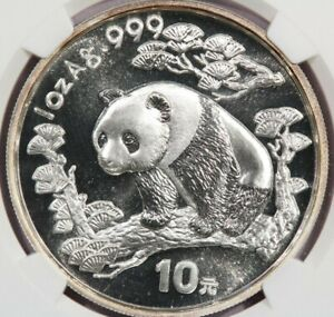 1997 China Panda S10Y NGC MS 69 Small Date