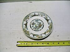Old Vintage Petrus Regout & Co Maadtricht HONC 6 inch Plate Made in Holland