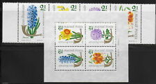 HUNGARY  1964  Flowers   MNH-VF  #  Y.T. 1967-70 + ms 39