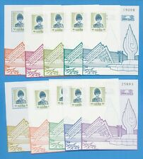 THAILAND - Scott 1250 variants - VFMNH S/S set of ten - King Adulyady - 1993