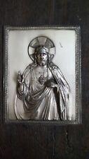 SAGRADO CORAZON DE JESUS Placa cobre plateada ALTORRELIEVE Religioso Siglo XlX